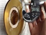 【佛山广深发】供应磷铜C5210 高弹性磷铜带