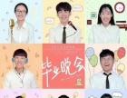 枫叶国际学校2017招生说明会