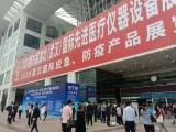2021第37届湖北武汉国际先进医疗仪器设备展览会