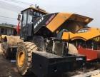 新款山工22吨压路机道依茨发动机(个人一手车源)