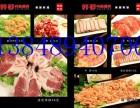韩国料理专业烧烤技术指导韩国烤肉师傅