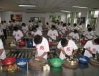 沧州有学厨师的学校吗哪个学校好 沧州周边或附近最好的厨师学校