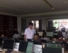 厚街酷睿电脑培训学校CAD UG pro/e培训班