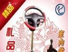 广州智能学车 广州智能学车加盟招商