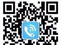 湖北远传启程网络科技可通话广告卡加盟