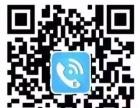 湖北远传启程网络科技有限公司加盟 家具