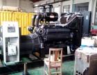 泰安新泰50-2000千瓦静音发电机组出租发电车出租