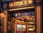 EDEN果咖精品水果店 24小时营业