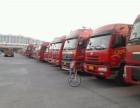 青岛上海专线货运免费上门取件天天往返价格便宜