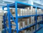 北京货架库房仓储货架家用地下室储藏间货架移动拆装定做货架包邮