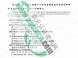 纺织废料进口资质代理申请