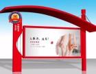 四川广安候车厅广告牌,宣传栏加工生产厂家