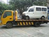 上海闸北24小时拖车救援