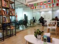 万达奥奇英语雅思托福培训出国留学小语种