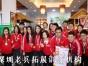 深圳团队拓展活动训练年会组织策划徒步活动推荐