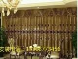 北京窗帘定做遮光窗帘办工窗帘会议室窗帘写字楼窗帘