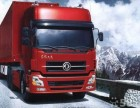 天津港集装箱运输,冷藏箱运输,大件货物运输