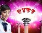 欢迎访问 宁波江北区博世壁挂炉官方网站售后服务咨询电话