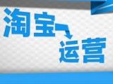镇江网络营销总裁班