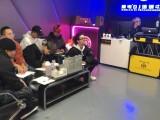 湘潭魔电DJ培训MC喊麦培训班