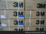 美国3M5633K电缆冷缩终端(西安中弘电力有现货)哪家便宜