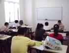 中小学生培训