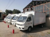 北京福田奥铃4.2米货车 里可以看车