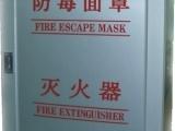 飞霞消防 消火栓箱体