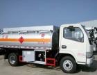小型油罐车5吨8吨不上户工地加油车,有二手油车!珠海