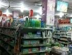 百货超市低价转让