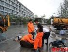 盘龙城佳海机械疏通管道公司管道清洗赢得客户好评