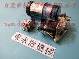 SNC-45冲床PLC维修,高速冲床减震器 东永源机械