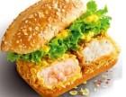 派乐汉堡加盟费多少钱 派乐汉堡加盟电话