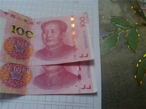 土豪金水印变体错版币怎么能拿到去收购-现金交易