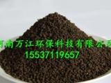 广安锰砂滤料批发价格