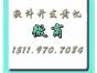 云集微店APP系统项目开发