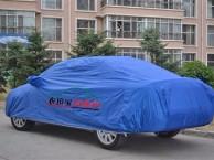 衣拉宝厂家供应防冰雹防雨防霜雪汽车车衣车罩半罩