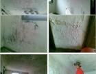 无锡地区旧房翻新 起批掉灰墙面维修专业铲墙重新粉刷