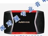 邯郸专业音响-邯郸点歌系统-