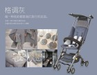 广州珠江白云新城中心皇冠假日亚洲国际婴儿手推车出租赁