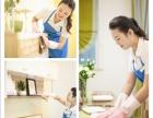 上海黄浦保洁师免费培训随到随学我爱你家家政