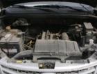 威旺M20面包车 2014款 1.5 手动 标准型BJ415B-