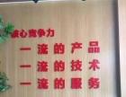 杭州专业甲醛检测治理除甲醛除异味十五年质保本月优惠