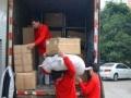 鸿运搬家专业搬家,搬厂,长短途搬家