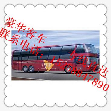 从&临海到安龙大巴车/豪华客车《15258847890+班次》线路/直达