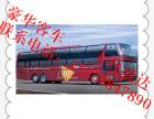 重庆到蚌埠的长途汽车 大巴 15258847890(天天发车