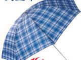 杭州天堂雨伞 高密据水隐格聚酯纺三折晴雨伞 天堂伞339s格