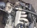 汽车 发动机变速箱元宝梁增压器三元催化器高价特高价回收