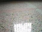 石家庄地毯清洗清洗地面地板石材施工服务
