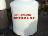 三元厂家储水罐200L300L500L塑料桶塑料圆桶